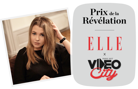 logo elle x video city