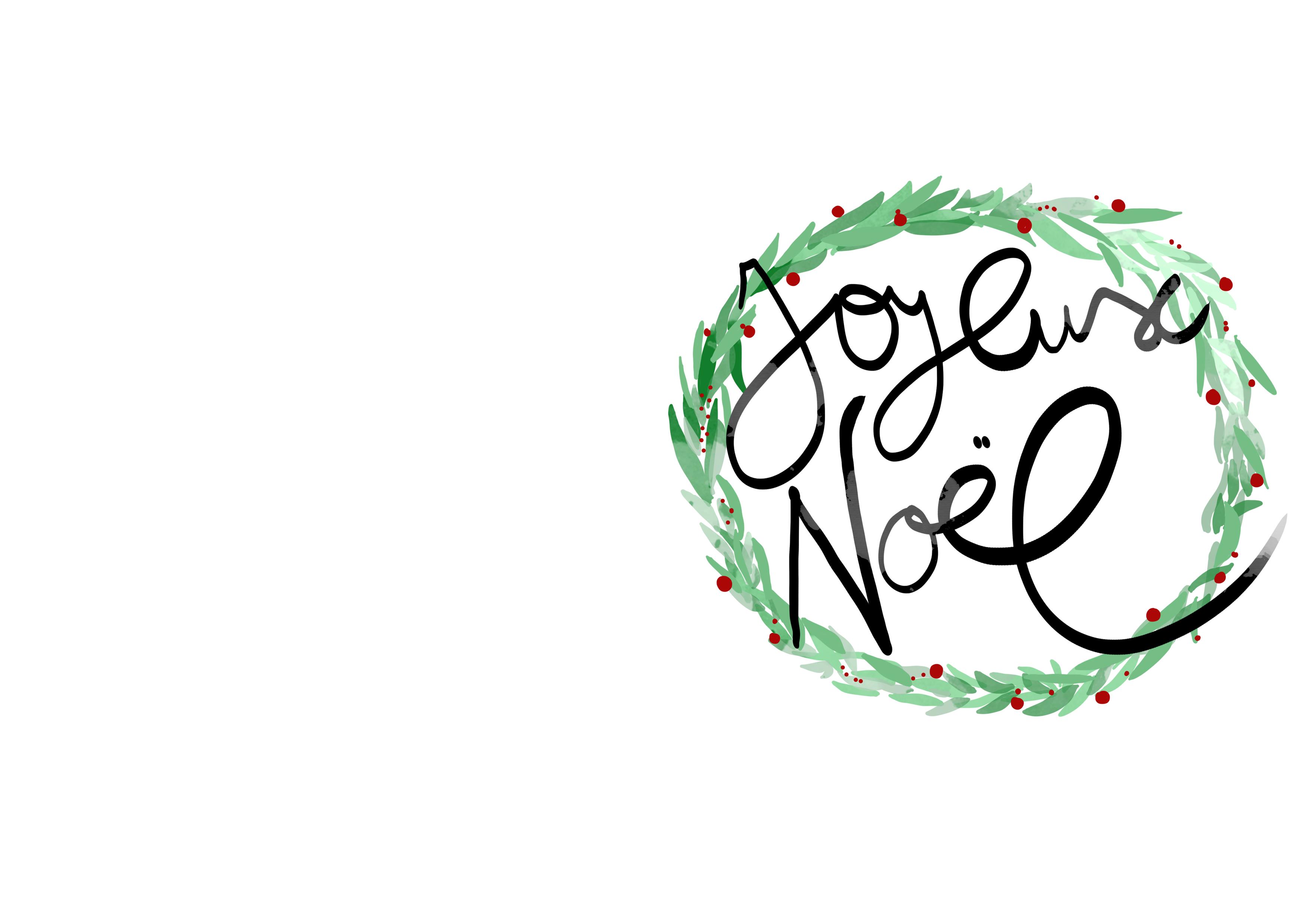 Carte de noël : ELLE vous propose une carte de Noël à imprimer
