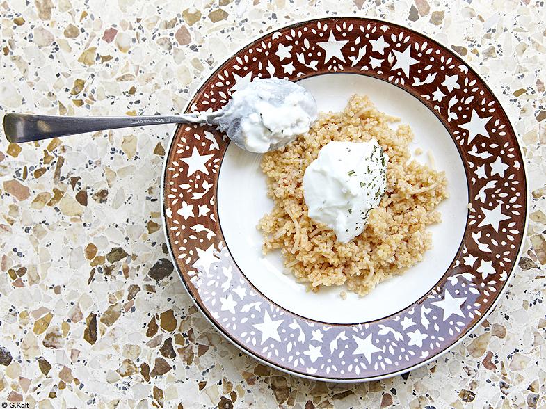 Cuisine recettes ete simple chypre erotokritos semoule