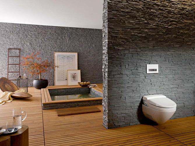 Les WC japonais qu est ce que c est image