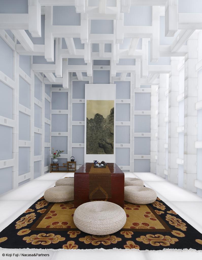 pekin maison de the Beijing.jpg