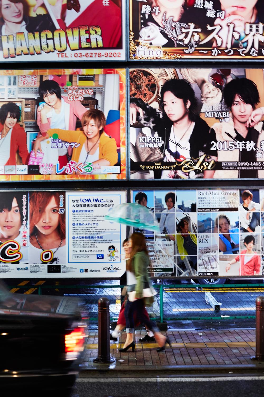 TOKYO_SEX1R4A2487140