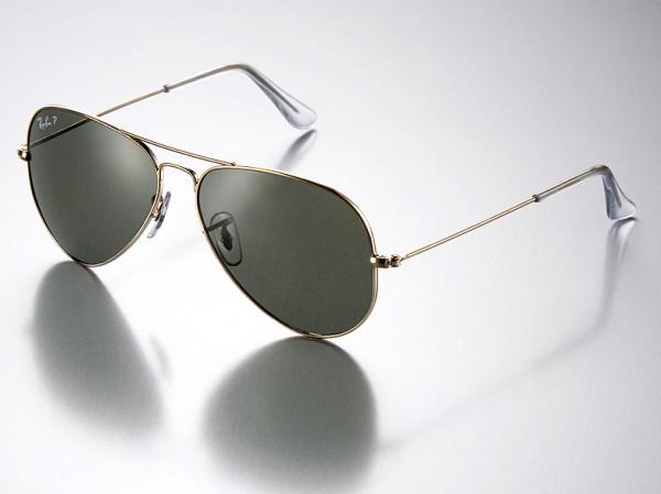 des lunettes de soleil les gossip girl c est vous. Black Bedroom Furniture Sets. Home Design Ideas